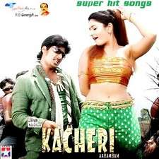 Kacheri Arambam