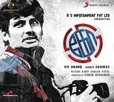 ko tamil movie mp3 songs free download 320kbps