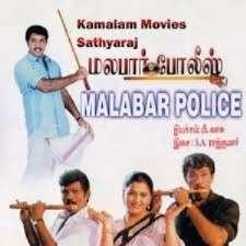 Malabar Police