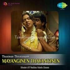 Mayanginen Thayanginen