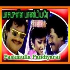 Pasamulla Pandiyare