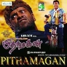 Pithamagan