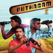 Puthagam