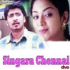 Singara Chennai