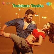 Thadaiyara Thaakka