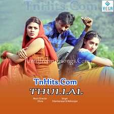 Thullal 2007 Tamil Free Mp3 Songs Download Isaimini Masstamilan