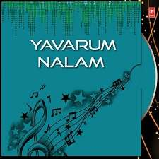 Yavarum Nalam