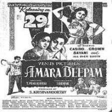 Amara Deepam