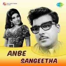 Anbe Sangeetha