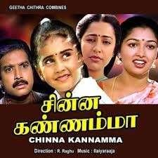 Chinna Kannamma