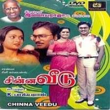 Chinna chinna kannasaivil mp3 song download kuttyweb