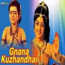 Gnana Kuzhanthai