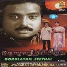 Gokulathil Seethai