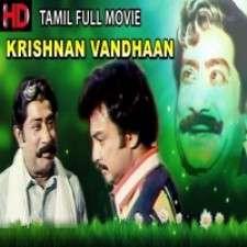 Krishnan Vandhaan