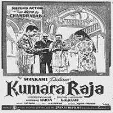 Kumara Raja