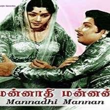 Mannathi Mannan