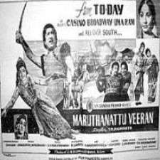 Marutha Nattu Veeran
