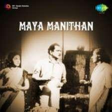 Maya Manithan