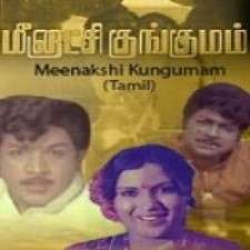Meenakshi Kungumam