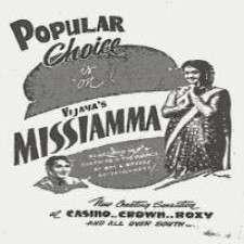 Missiamma