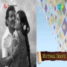Muthal Iravu
