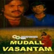 Muthal Vasantham