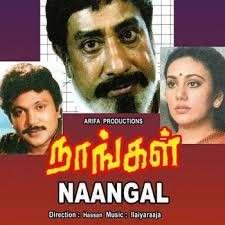 Naangal