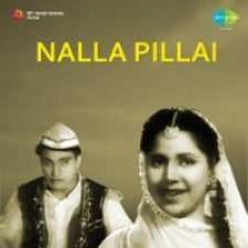 Nalla Pillai