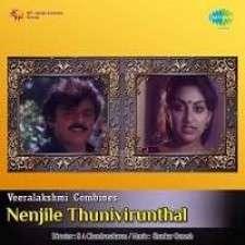 Nenjile Thunivirunthal
