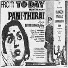 Panithirai