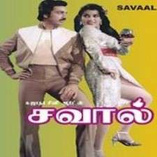 Savaal
