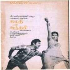 Sumathi En Sundari