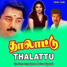 Thalattu