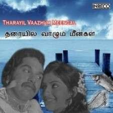 Tharayil Vaazhum Meengal