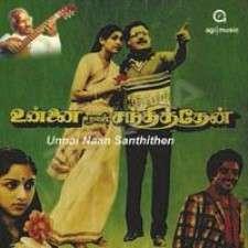 Unnai Naan Santhithen