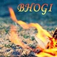 Bhogi