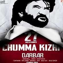 Chumma Kizhi