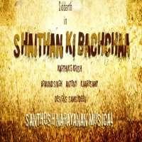 Shaitan Ka Bachcha