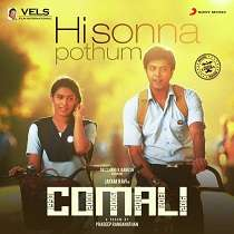 Hi Sonna Pothum