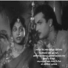 Annaiyum Pidhavum Munnari Deivam