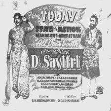 Doctor Savithri