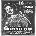 Gomathiyin Kaadhalan