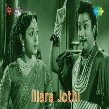 Illara Jothi