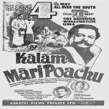 Kaalam Maari Pochu