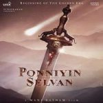 Ponniyin Selvan