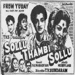 Sollu Thambi Sollu