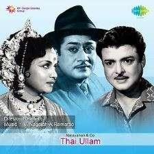 Thai Ullam