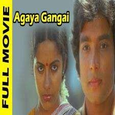 Agaya Gangai