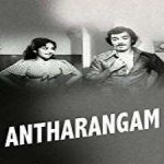 Andharangam