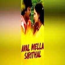 Aval Mella Sirithal